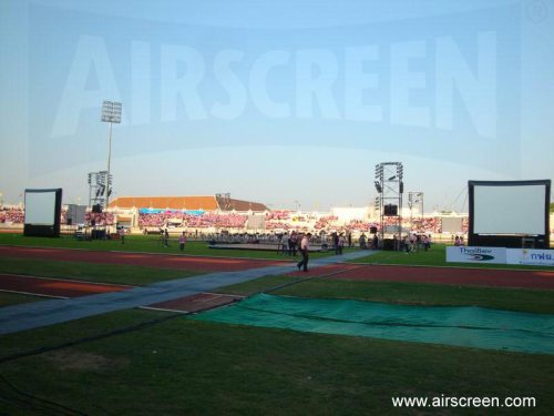 AIRSCREEN open air cinema