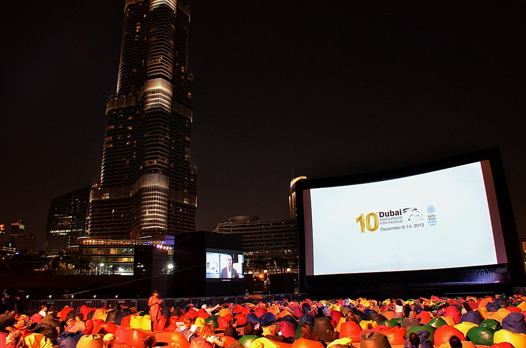 Screen on the Green in Dubai